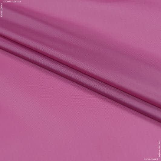 Тканини для наметів - Болонія малиновий