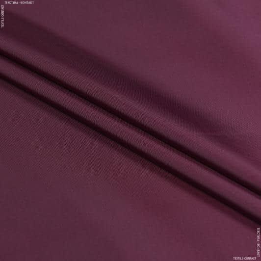 Ткани для верхней одежды - Вива плащевая темно-вишневый