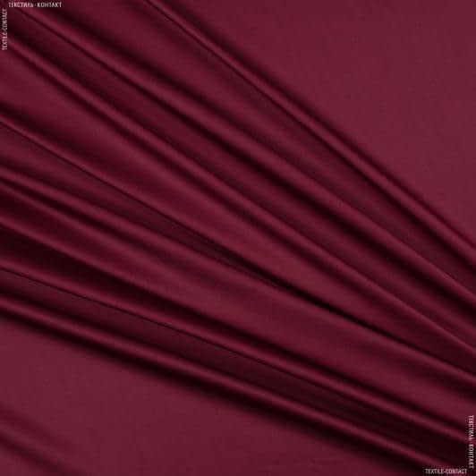 Тканини для суконь - Шовк штучний темно-бордовий