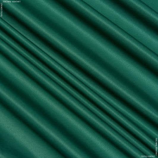 Ткани для спецодежды - Грета 2701 ВСТ  т./зеленый