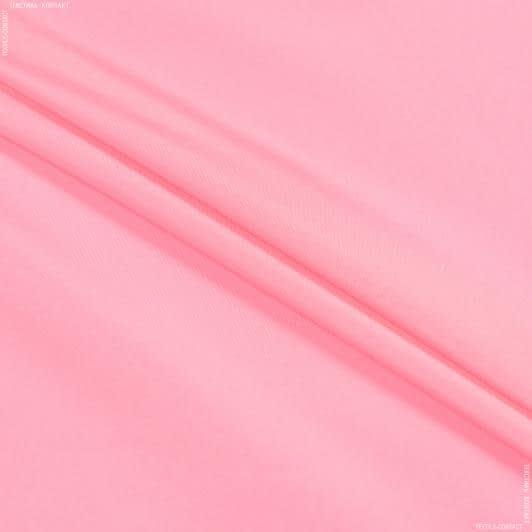 Ткани для верхней одежды - Плащевая фортуна ярко-розовый