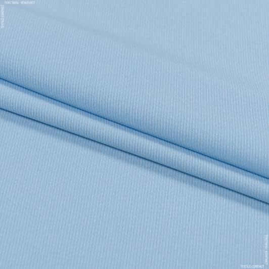 Ткани для платьев - Плательная диагональ светло-голубой