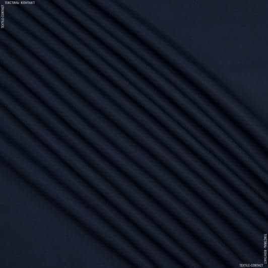 Ткани для спецодежды - Ткань плащевая 3055 т/синяя