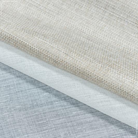 Ткани для тюли - Тюль с утяжелителем рабат купон/rabat  молочный,беж