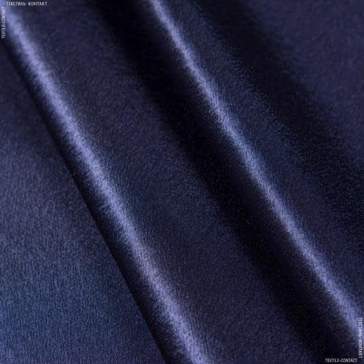 Ткани для банкетных и фуршетных юбок - Креп-сатин темно-синий