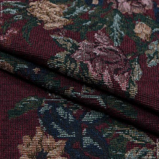 Ткани для декоративных подушек - Гобелен   розы гамильтон фон бордо