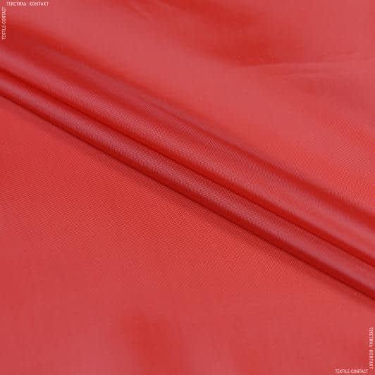 Ткани для палаток - Болония алый