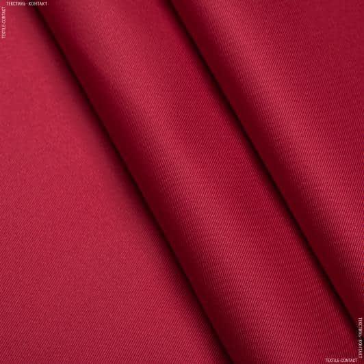 Тканини для рюкзаків - Саржа F-240 червоний