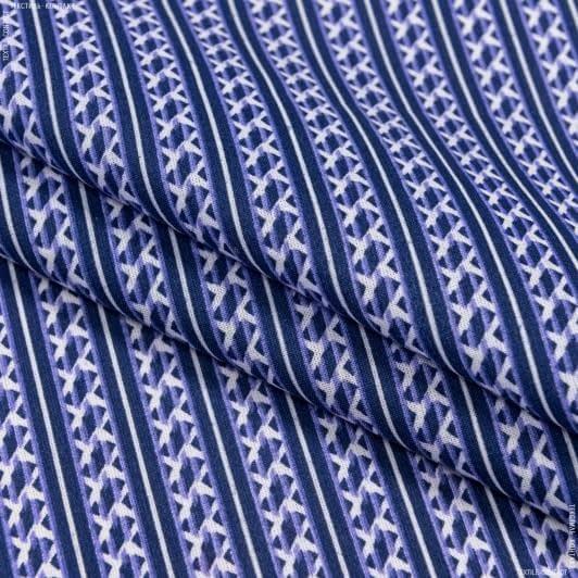 Ткани для белья - Ситец 67-ткч сиреневый