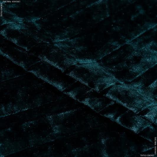 Тканини для костюмів - Велюр плісе зелений