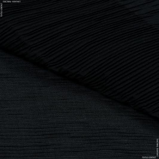 Ткани для платьев - Шифон плиссе черный
