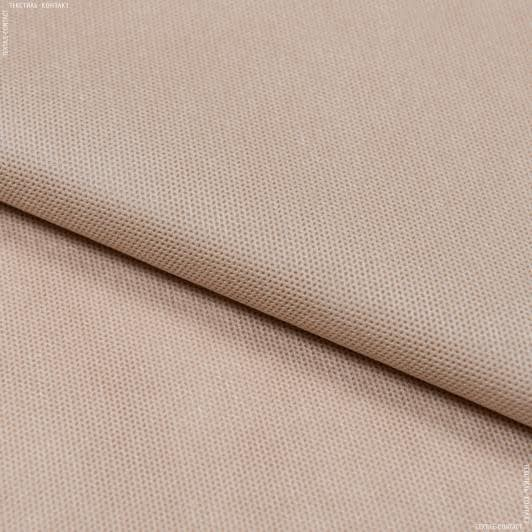 Тканини для спецодягу - Спанбонд 100G бежевий