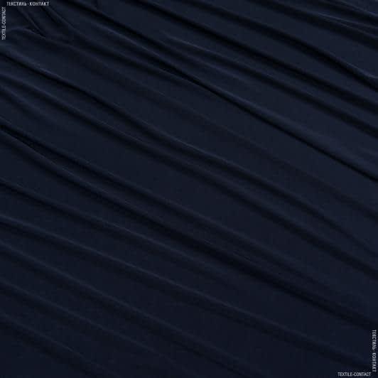 Ткани для платьев - Трикотаж масло темно-синий