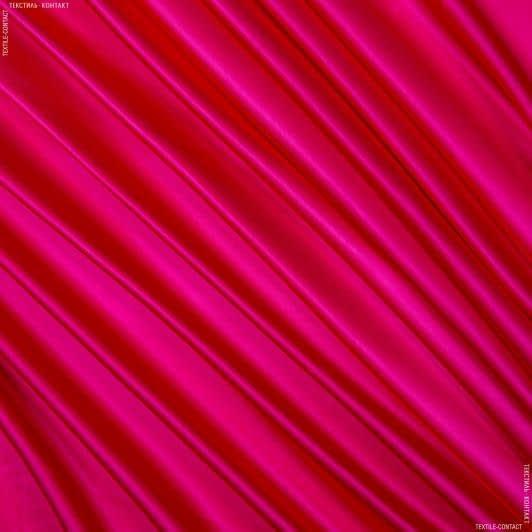 Ткани для белья - Атлас лайт софт светло-малиновый