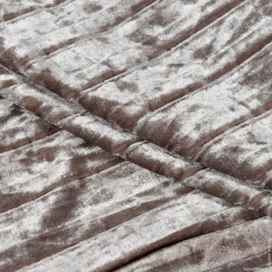 Ткани для костюмов - Велюр плиссе бежевый