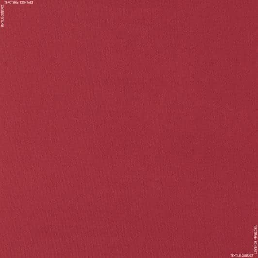 Ткани для платьев - Трикотаж жасмин светло-терракотовый