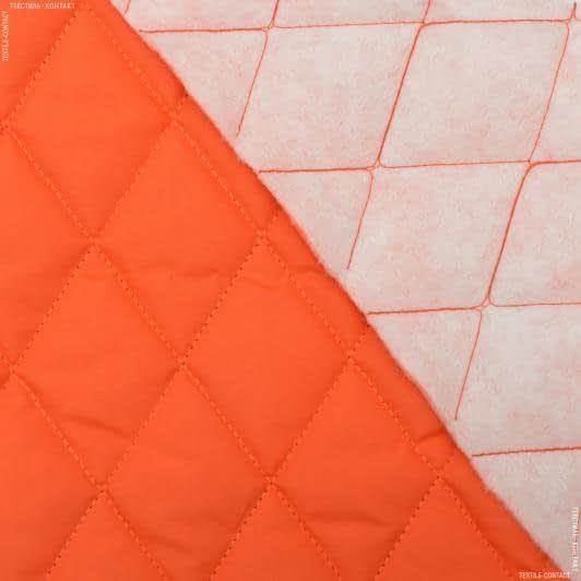 Ткани для верхней одежды - Плащевая фортуна стеганая оранжевый