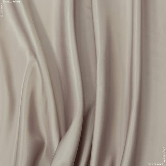 Тканини підкладкова тканина - Підкладковий атлас бежево-рожевий