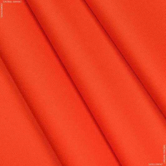 Тканини для рюкзаків - Саржа 3-f помаранчевий