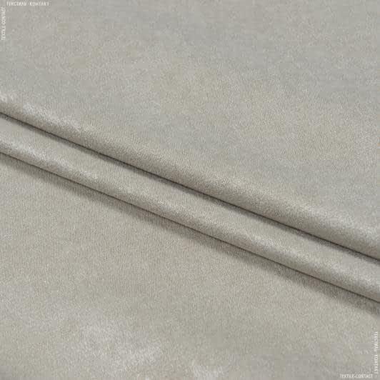 Тканини портьєрні тканини - Чін-чіла дукас двохлицьовий/dukas  мокрий пісок
