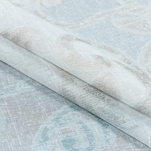 Ткани для тюли - Тюль с утяжелителем петра / petra  бирюза,беж,молочный