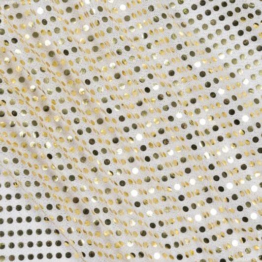 Ткани для платьев - Голограмма бело-золотой