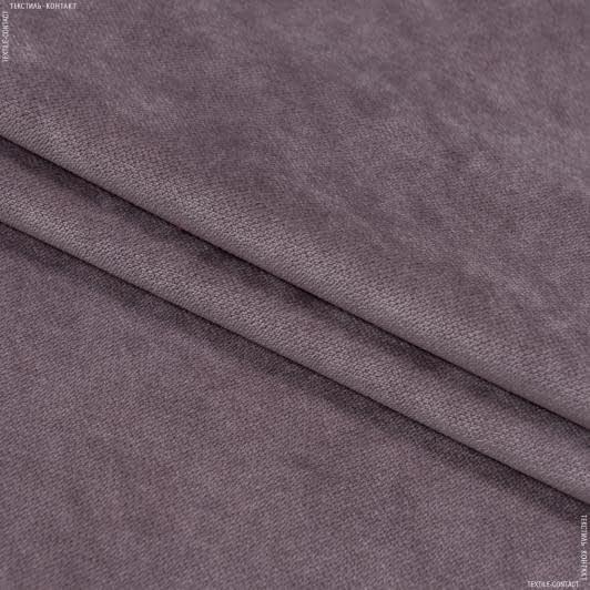 Ткани для мебели - Велюр будапешт/budapest  сизо-фиолетовый