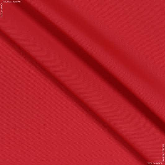 Тканини для верхнього одягу - Ода сотіна червоний