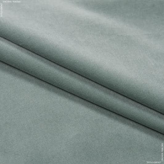 Ткани для мебели - Велюр  гласгов/glasgow  /лазурно-серый сток