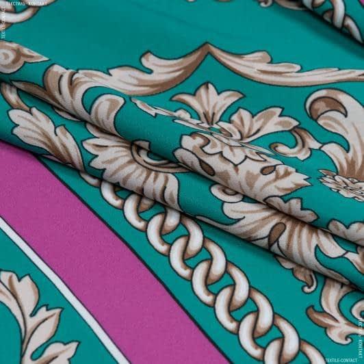Ткани для платьев - Плательная принт купон