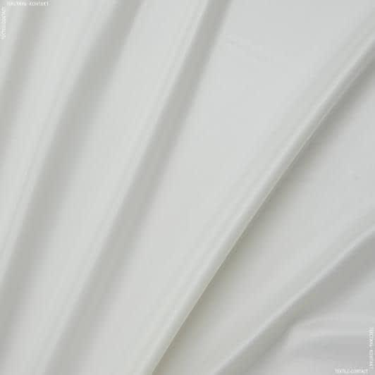 Тканини підкладкова тканина - Підкладковий атлас кремовий