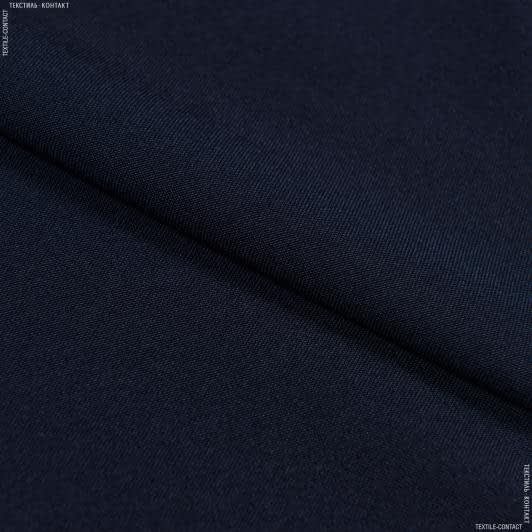Тканини для штанів - Габардин темно-синій