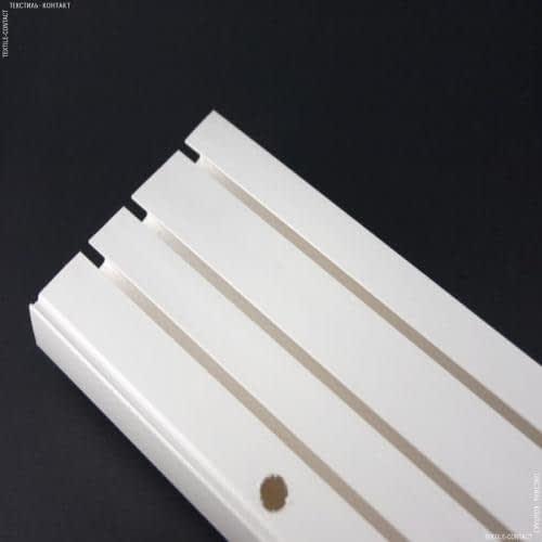 Тканини карнизи - Шина пластикова 3-смугова 180см
