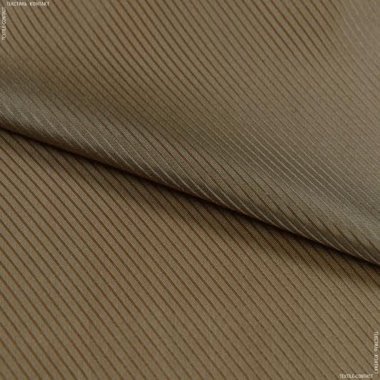 Ткани подкладочная ткань - Подкладочная диагональ 210т темно-коричневый