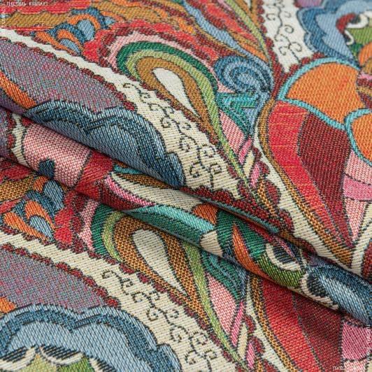 Тканини для декоративних подушок - Декор-гобелен пейслі радіа/radia мультиколор