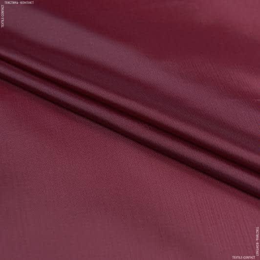 Ткани для палаток - Болония вишневый