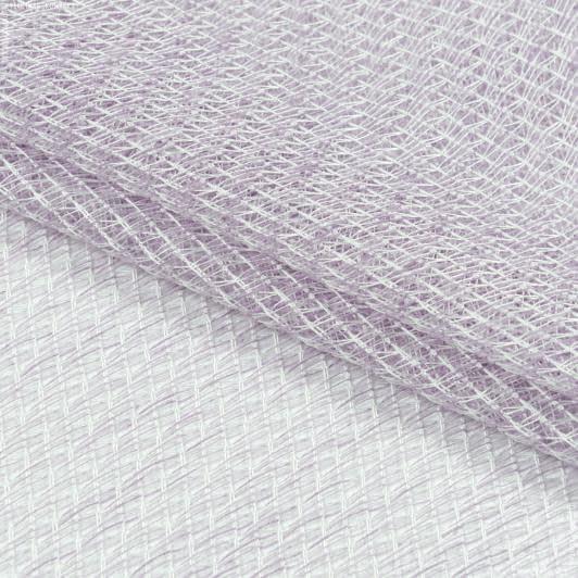 Тканини для рукоділля - Тюль сітка з обважнювачем ГЛАФІРА лаванда