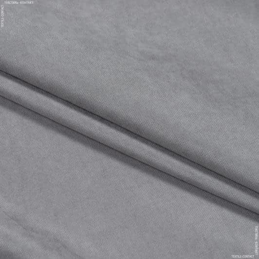 Ткани портьерные ткани - Декоративный нубук АРВИН 2 / Канвас / Даймонд серо-бежевый