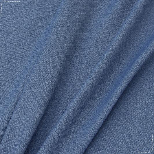 Ткани портьерные ткани - Рогожка зели сине-голубой
