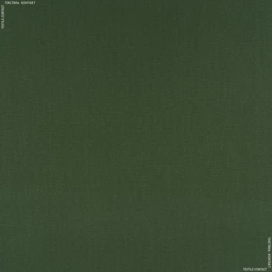 Ткани для рюкзаков - Диагональ 6в2-18-ткд зеленый