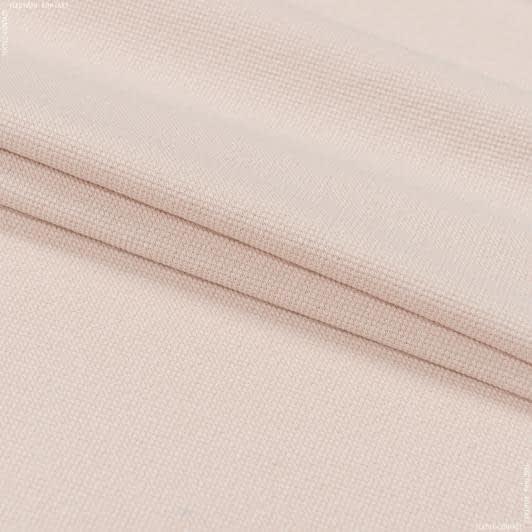 Тканини для спортивного одягу - Лакоста 120см х 2  бежевий