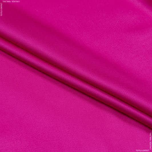 Тканини для костюмів - Костюмний сатин малиновий