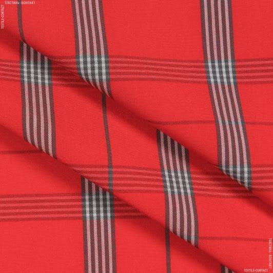 Ткани портьерные ткани - Дралон клетка