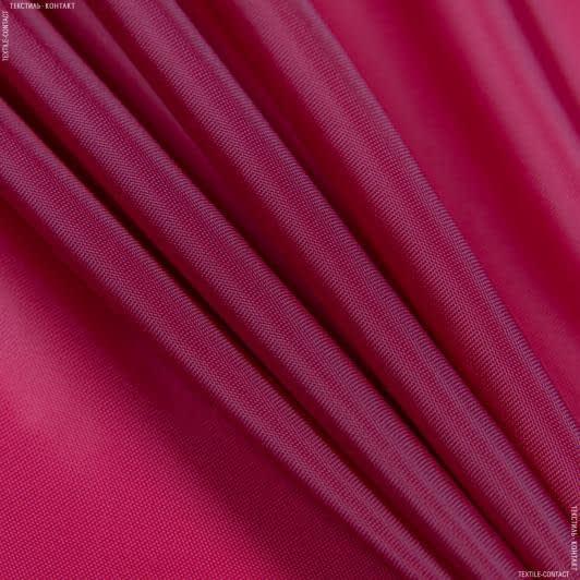Ткани подкладочная ткань - Подкладочная 190т вишневый