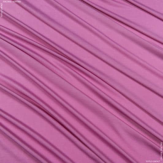 Ткани для платьев - Трикотаж масло сиреневый