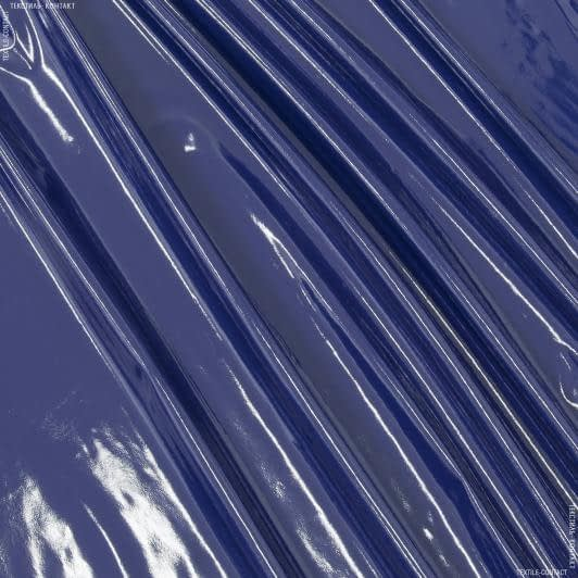 Ткани для верхней одежды - Плащевая лаке синий