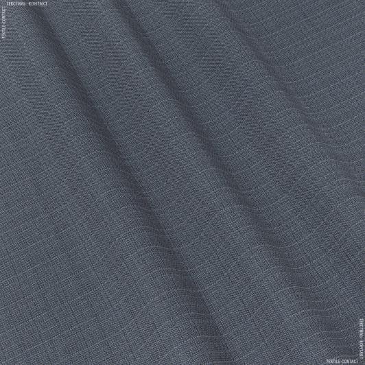 Ткани портьерные ткани - Рогожка зели   т.серый