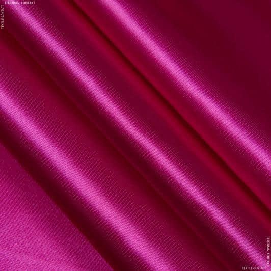 Ткани для костюмов - Атлас плотный малиновый