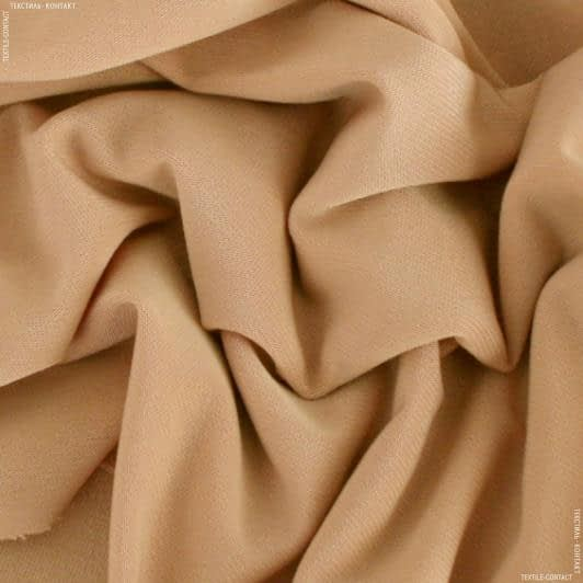 Тканини для суконь - Трикотаж масло бежево-кремовий