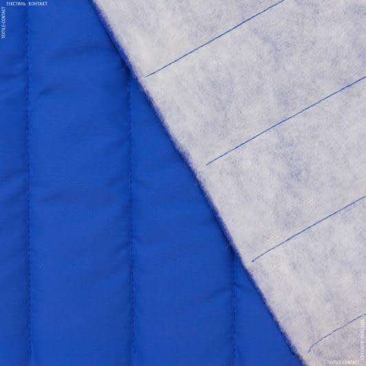 Ткани для верхней одежды - Плащевая фортуна стеганая васильковый